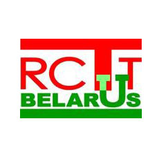 The Republican Centre for Technology Transfer (RCTT)