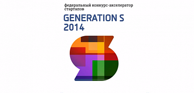 GenerationS-2014 in 3 minutes