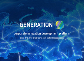 GenerationS alumni raised more than 9 billion rubles investments in their projects