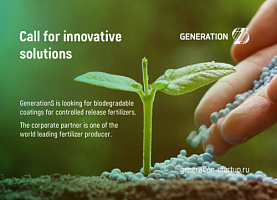 GenerationS is searching for innovative solutions in the field of mineral fertilizers