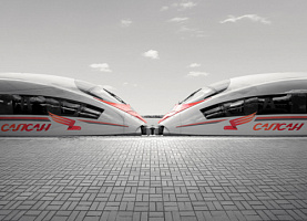 Russian Railways and GenerationS have selected 20 projects for further acceleration