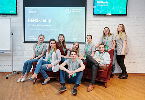 Photo report — the First meeting of the alumni club #GENSFamily