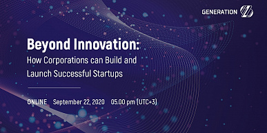 #GENSInnovTalks: Beyond Innovation: How Corporations can Build and Launch Successful Startup